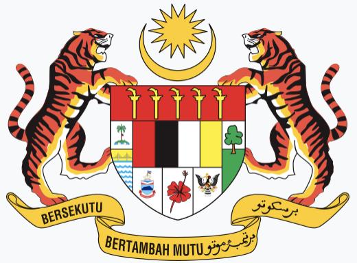 Malaysia - Personal Data Protection Act (PDPA)