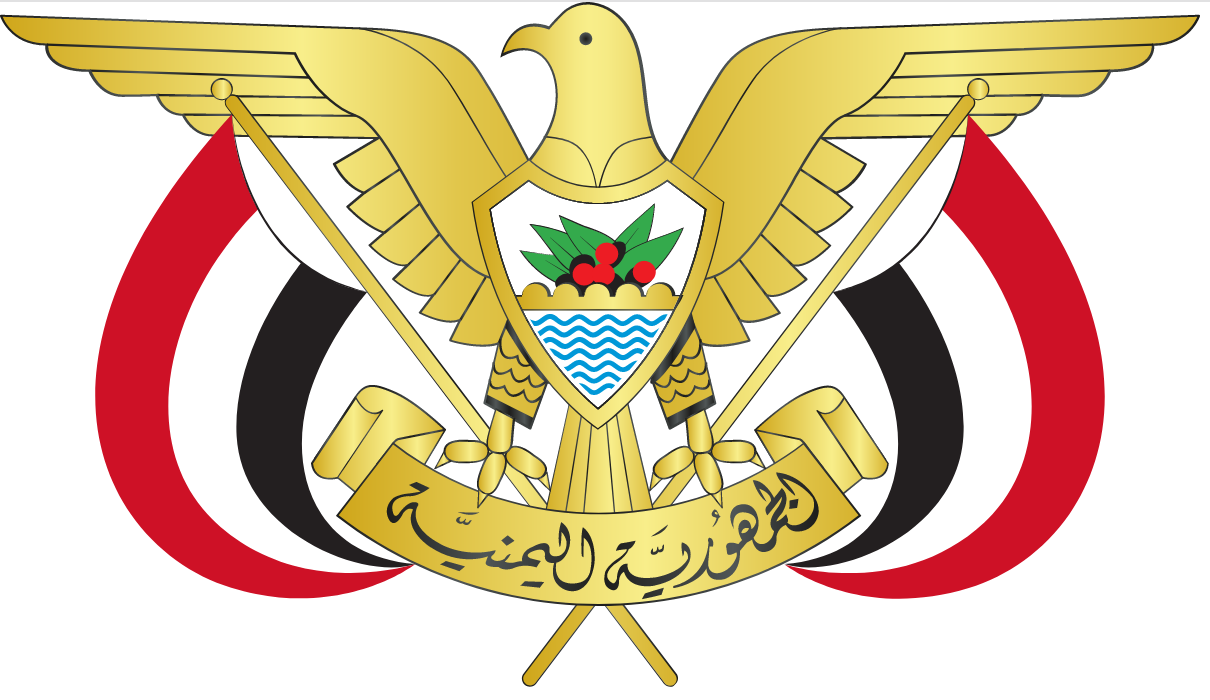 Yemen Law of the Right of Access to Information